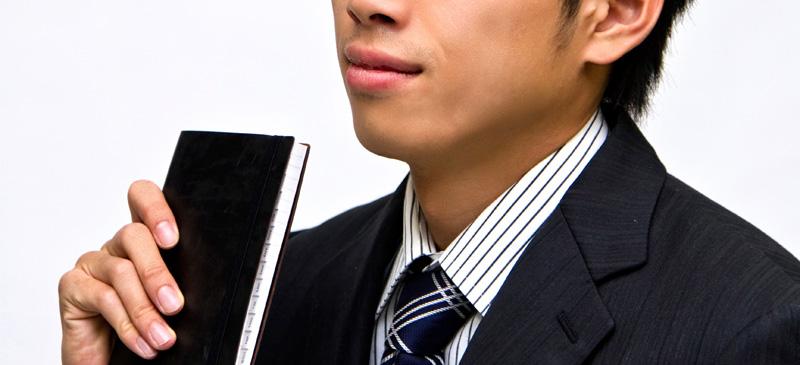 ビジネスマン イメージ