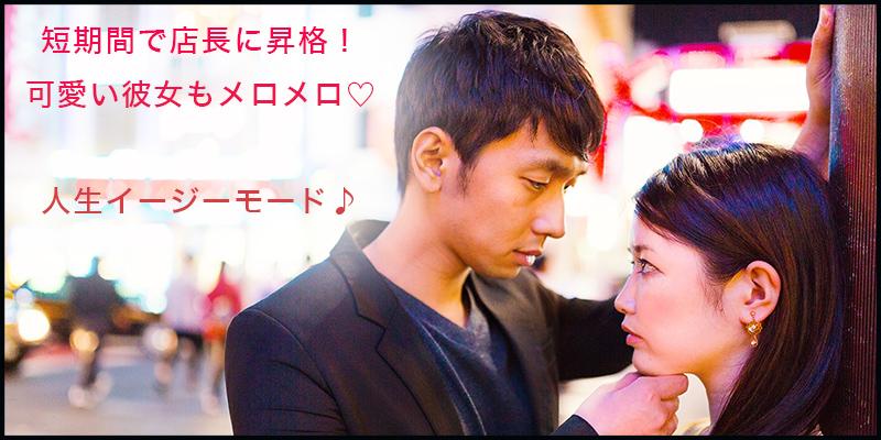 shinjyuku-kabuki20140921225442500-thumb-1200x800-5683