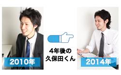 久保田キャッチ