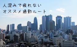新宿アイキャッチ