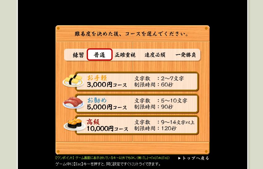 SnapCrab_NoName_2016-1-8_17-23-15_No-00