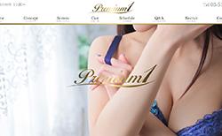 日本一真面目なスタイルグループの新ブランド「Pre…